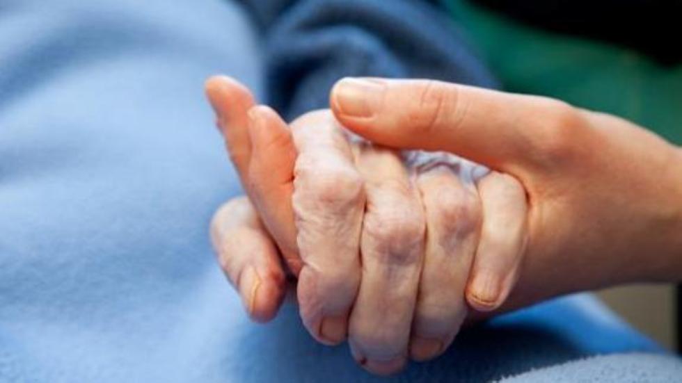 Istat, Rapporto sui presidi residenziali socio assistenziali e socio sanitari